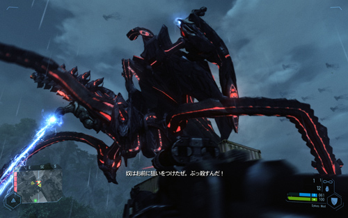 Crysis-2009-11-03-00-34-24-01