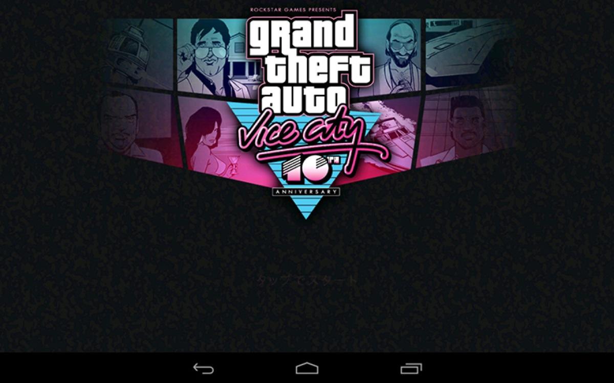 Screenshot 2013 01 13 14 00 23